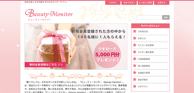 beauty_monitor_eye