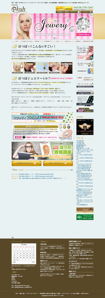kuh_mimi_top